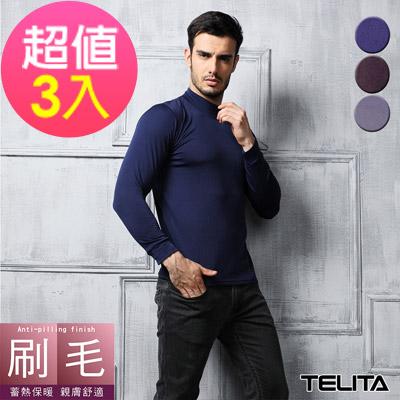 男內衣 長袖刷毛保暖衫 T恤(超值3件組) TELITA