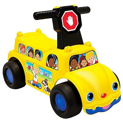 美國Fisher Price 費雪 little people-歡樂校車騎乘玩具