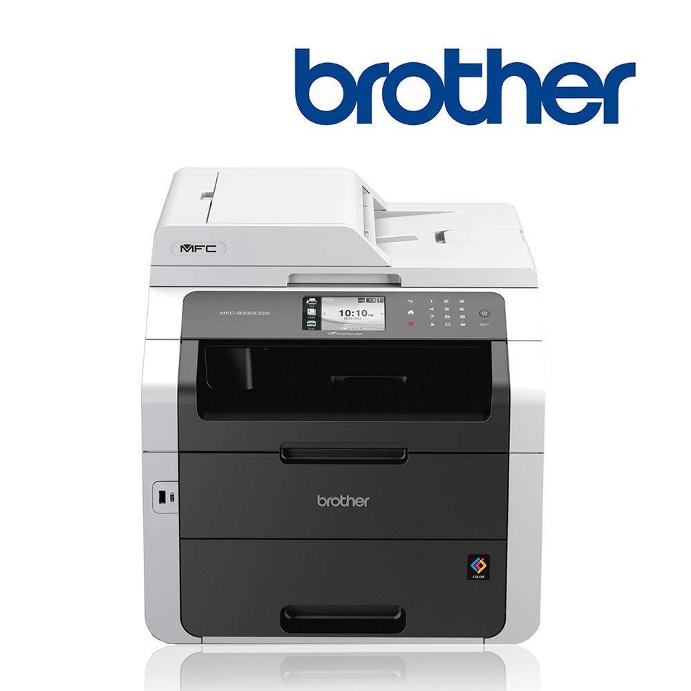 Brother MFC-9330CDW 無線網路彩色雷射複合機