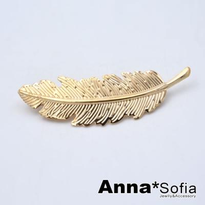 【3件480】AnnaSofia 古典單羽葉 純手工邊夾小髮夾(亮金系)