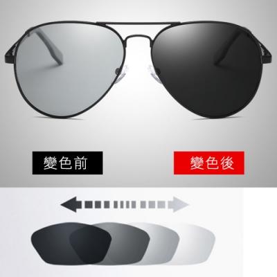 【滿千69折】DZ 都會飛官變色片 抗UV 偏光 太陽眼鏡墨鏡(黑框)