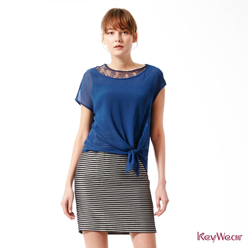 KeyWear奇威名品     時尚絲質光澤兩件式穿搭雪紡罩衫短袖洋裝-灰藍色