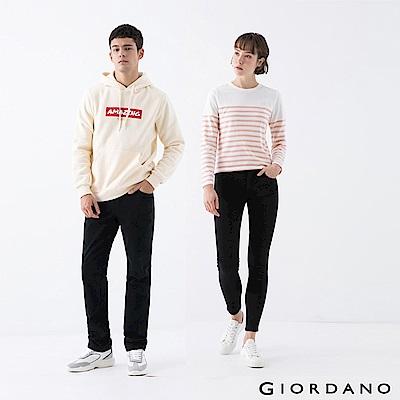 【時時樂】GIORDANO超彈力休閒卡其褲(男女款任選)