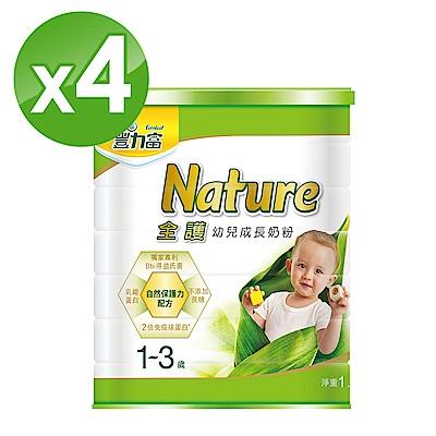 豐力富Nature 1-3歲幼兒成長奶粉(1500g)4罐組