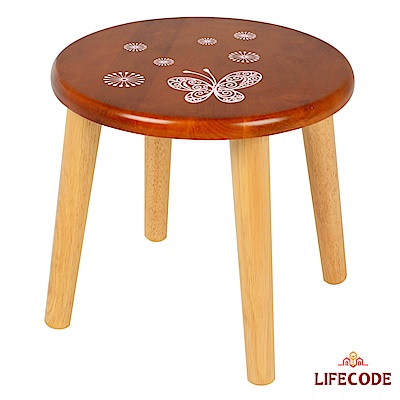 LIFECODE 33cm實木可收納大圓凳-2色可選