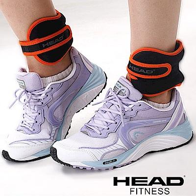 HEAD 腳踝加重器/砂袋(2入裝)-2x0.5kg