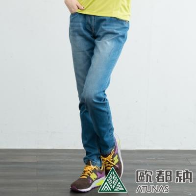 【ATUNAS歐都納】女款COOLMAX涼感牛仔長褲/小尺碼A-PA1518W淺藍