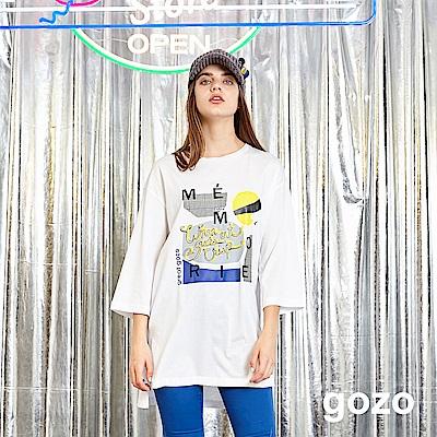 gozo 爵士之夜膠印圖案長版上衣(白色)