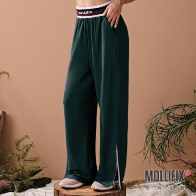 Mollifix 瑪莉菲絲 褲頭撞色LOGO針織開岔寬褲 (藍綠)