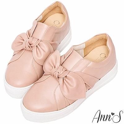Ann'S可愛女人-蝴蝶結扭結內增高休閒懶人鞋-粉