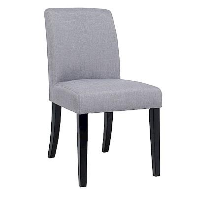 AS-Yedda胡桃灰色布餐椅-49x63x87cm