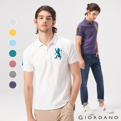 【時時樂】GIORDANO 男裝獅王刺繡彈力萊卡POLO衫(7色任選)