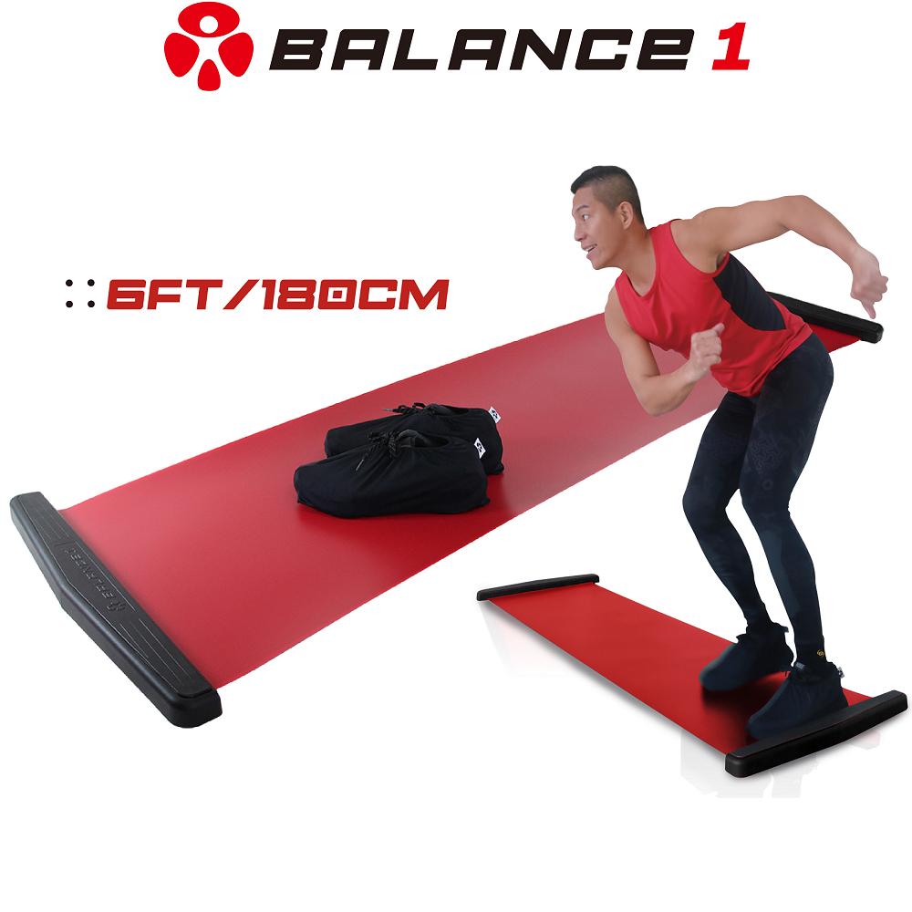 BALANCE 1 橫向核心肌群訓練滑步器 豪華版180cm 紅色