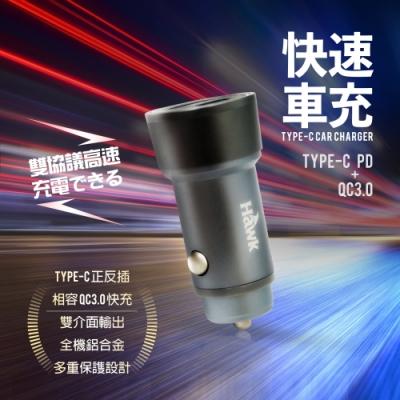 Hawk Type-C QC3.0快速車充(01-AQT600)