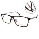 ZEISS蔡司眼鏡 鈦材質 輕巧簡約款/霧琥珀棕-霧銀 #ZS75016 F940