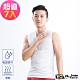 YG天鵝內衣 棉質吸濕排汗白色無袖衫(7件組) product thumbnail 1