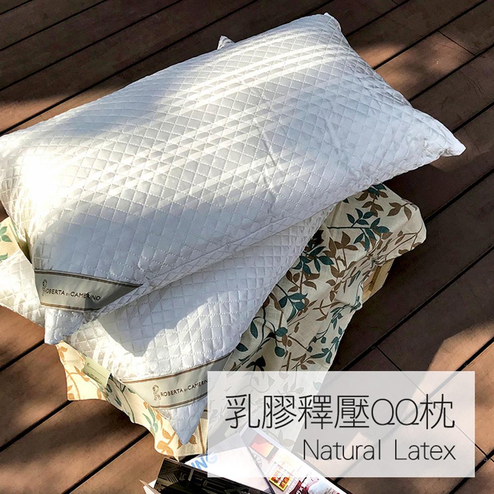 戀家小舖 / 枕頭  乳膠釋壓QQ枕-兩入組  100%天然乳膠  台灣製