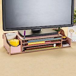 半島良品 多功能DIY木質電腦螢幕架 可調-粉色