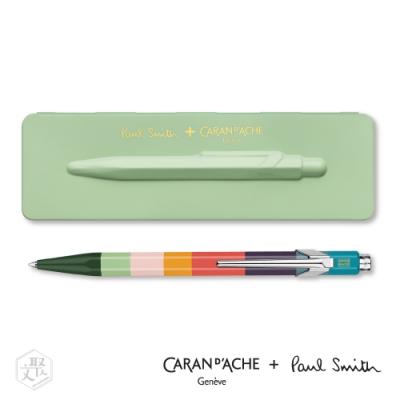 CARAN d'ACHE 卡達 X Paul Smith 聯名款 III 原子筆 青蘋果綠造型鐵盒