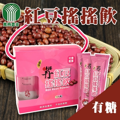 【萬丹鄉農會】紅豆搖搖飲(有糖+搖搖杯) (25gx10包)x2盒)