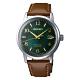 SEIKO PRESAGE 調酒師系列機械腕錶4R35-04A0G(SRPE45J1) product thumbnail 1