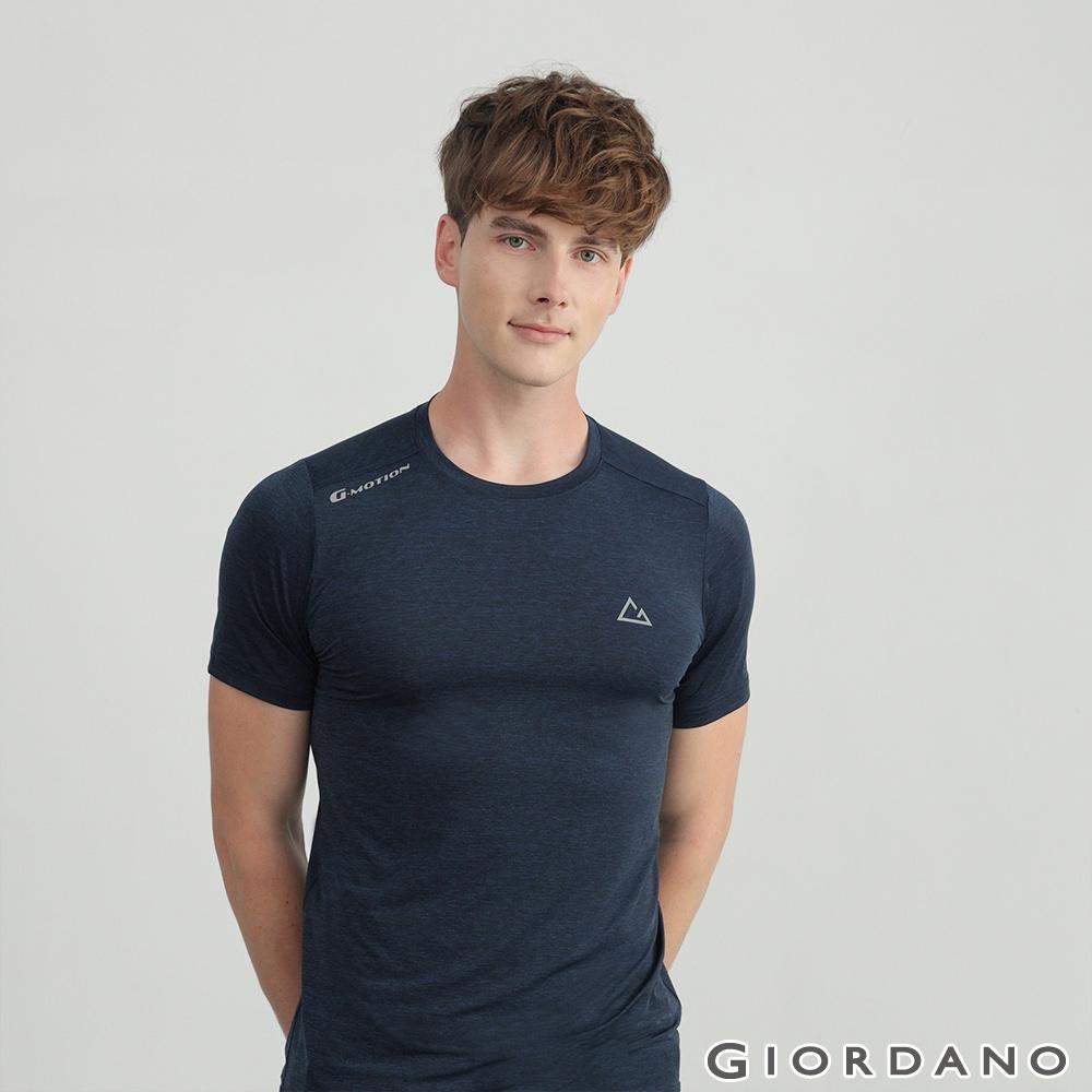 GIORDANO 男裝G-MOTION輕盈涼感T恤 - 73 仿段彩海軍藍
