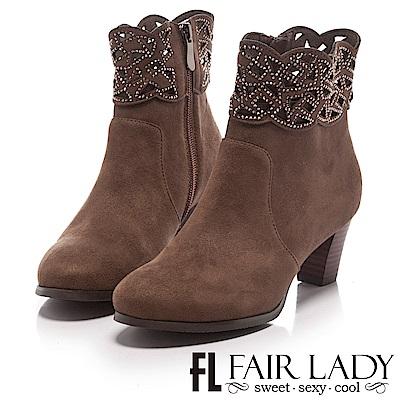 Fair Lady 絨布縷空水鑽裝飾粗跟短靴 可可
