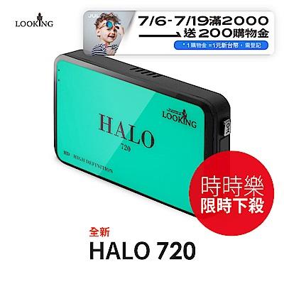 LOOKING HALO AHD720P WIFI版 機車行車記錄器 Gogoro行車紀錄器 含鎖檔