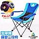 Outdoor Camp 雙色-太平洋 專利雙層網狀透氣鋼管三段椅_深藍 product thumbnail 1