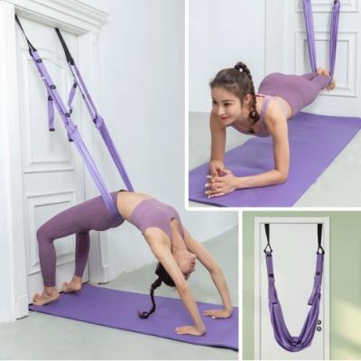 [時時樂限定]空中瑜伽倒立輔助伸展帶(贈旅行收納包3件組)