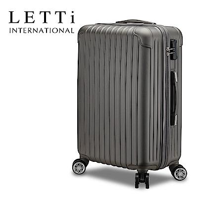 LETTi 幻夢精靈20吋鑽石紋抗刮行李箱(鐵灰)
