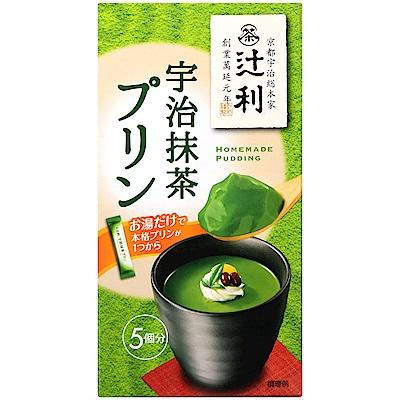 片岡 宇治抹茶布丁粉(75g)