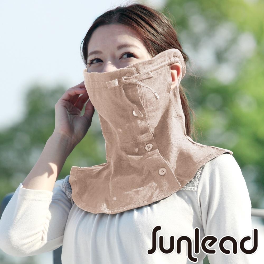 Sunlead 加長版。前開式防曬透氣遮陽護頸/面罩 (淺褐色)