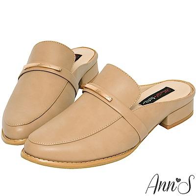 Ann'S輕鬆成為購買的理由-金屬條穆勒鞋-杏