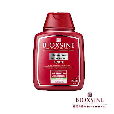 德國BIOXSINE 沛優絲 八倍強效密絲洗髮露 (FORTE-300ml)