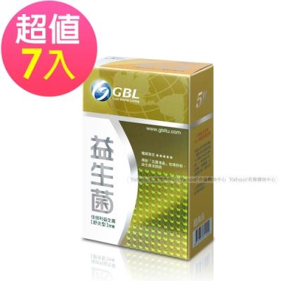GBL功能型益生菌EX(舒炎型)(50顆/盒)*(6+1入)