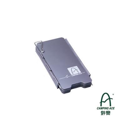 【CAMPING ACE】 9片小型擋風板ARC-5103【鈦色】