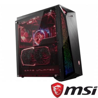 MSI微星 Infinite A-856 九代i7八核雙碟獨顯電競桌上型電腦(i7-9700F/RTX 2060S/16G/2T/512G/Win10h)