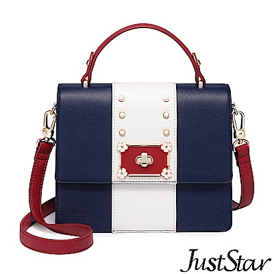 Just Star 花漾鎖釦撞色雙隔層小方包 海軍藍