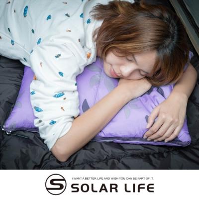 Outthere好野 柔軟棉層可機洗多功能休閒舒毯枕(一枕三用).露營枕頭 睡袋枕休閒毯
