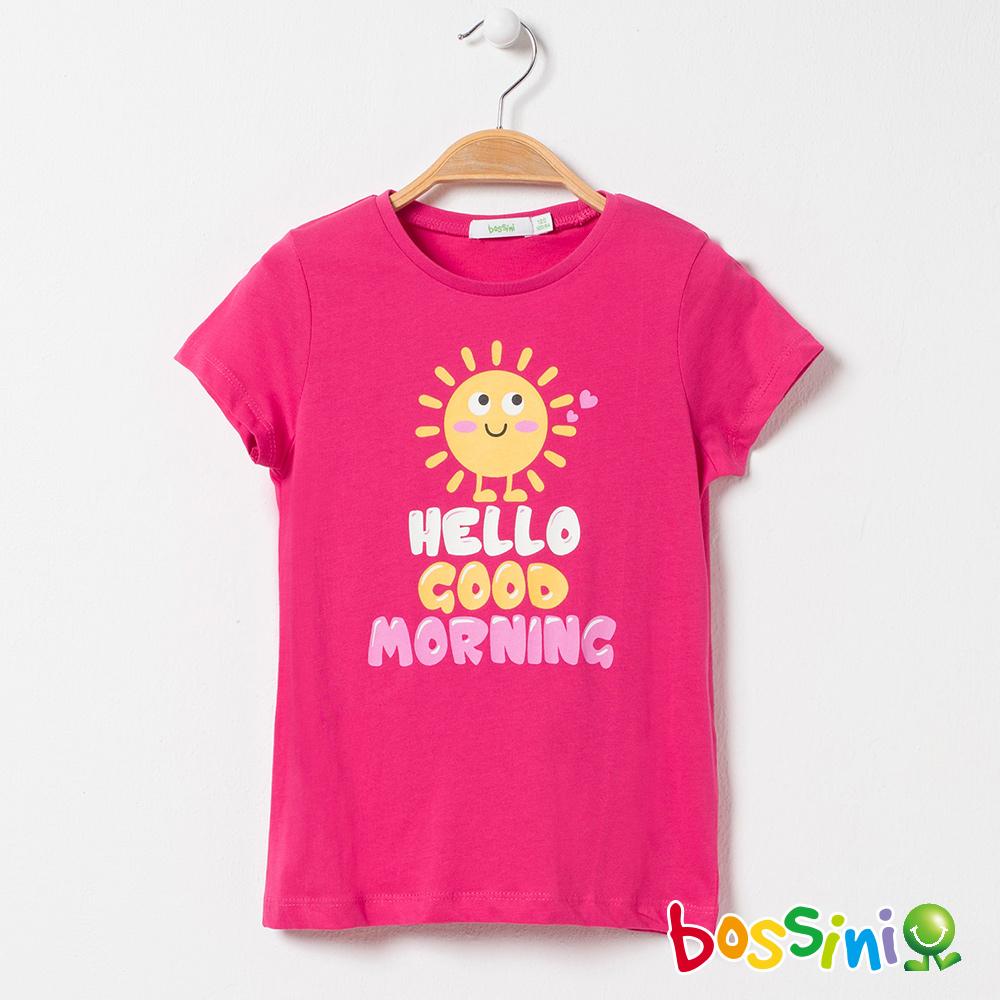 bossini女童-印花短袖T恤07桃紅
