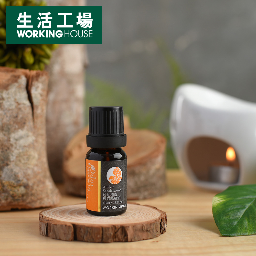 【生活工場】Odor琥珀檀香複方純精油10ml