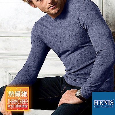 HENIS 熱纖維 黃金3機能 奇蹟發熱衣 (淺藏青)