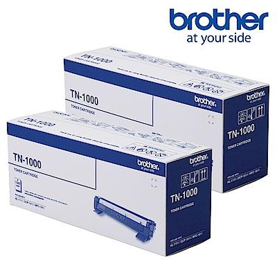 ★2入超值組★Brother TN-1000 原廠黑色碳粉匣
