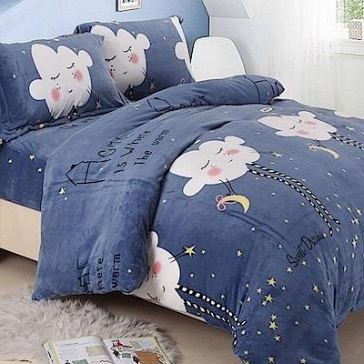 La Lune 冬季首選軒 s百分百法蘭絨雙人加大床包毯被四件組 月夜上的雲朵