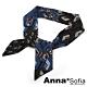 AnnaSofia 幾何線繪 細版仿絲小領巾絲巾髮帶包包綁帶(藍咖系) product thumbnail 1
