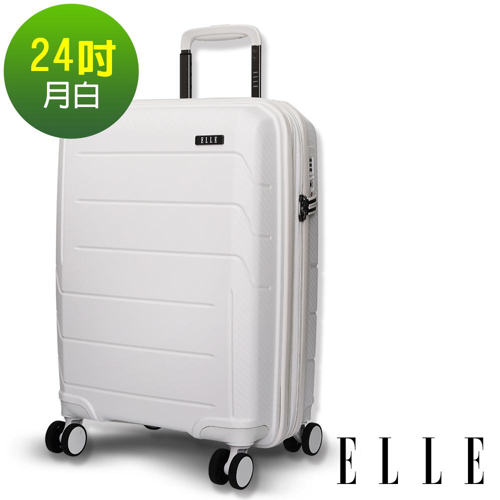 ELLE 鏡花水月系列-24吋特級極輕防刮PP材質行李箱-月白EL31210