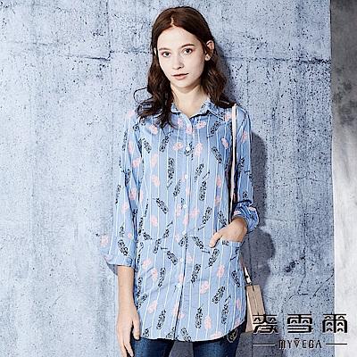 【麥雪爾】棉質刺繡羽毛鑽釦條紋上衣