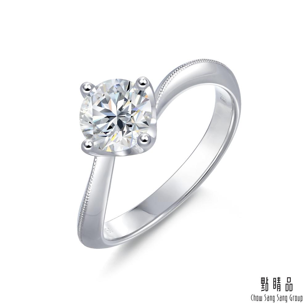 點睛品 Promessa 唯一 GIA 0.30克拉18K金鑽石戒指