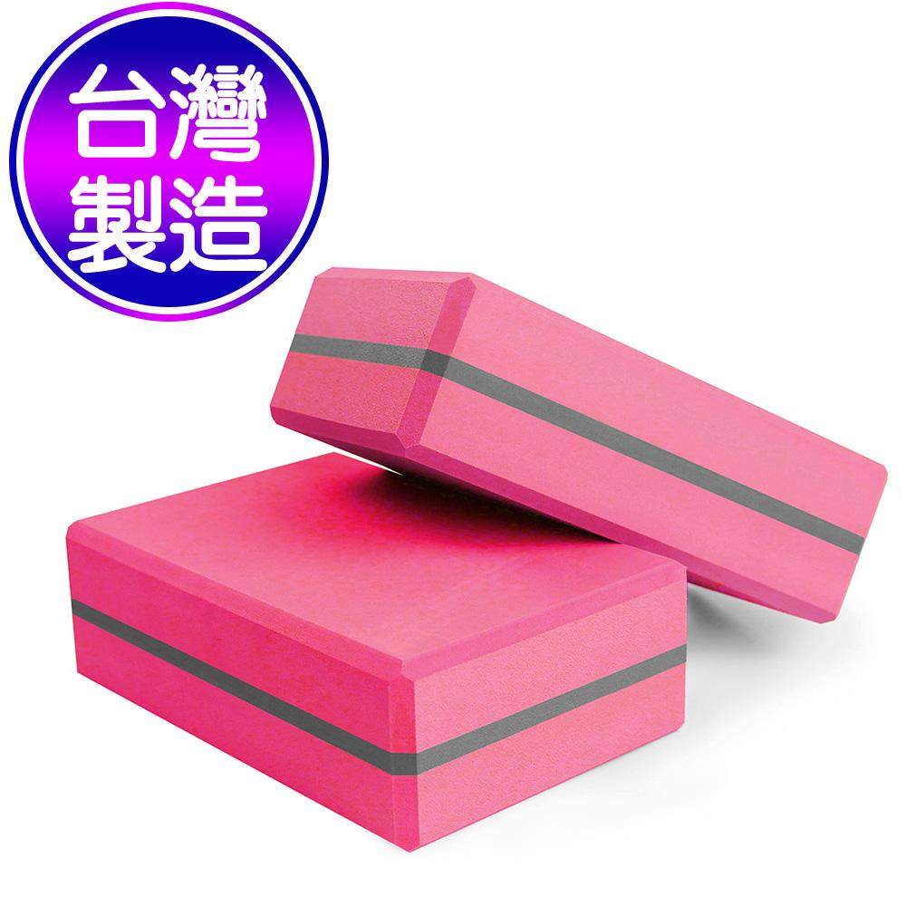 Yenzch 瑜珈磚/50D 高密度EVA(桃紅 2入) RM-11135-2